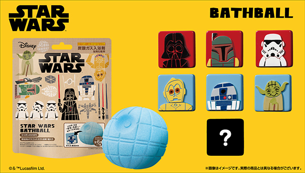 STAR WARS BATH BALL